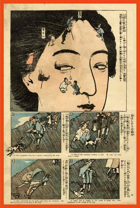 "The 4th Treasure TroveMANGA-ful Manga for adults"" was luxurious and puzzling!? -High-quality manga magazines from the Meiji era-"