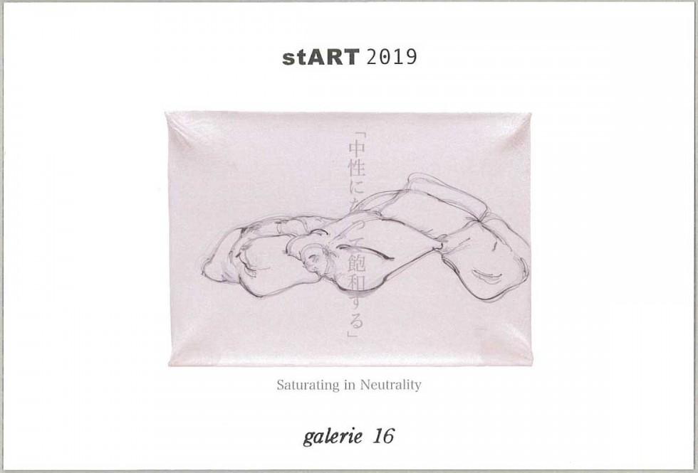 "stART: Fukumi NAKAZAWA Exhibition ""Sarturating in Neutrality"""