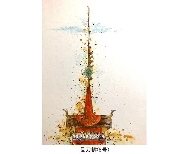 Shujirou TAKEDA Exhibition