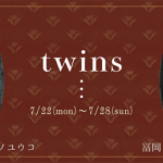 20190722_twins