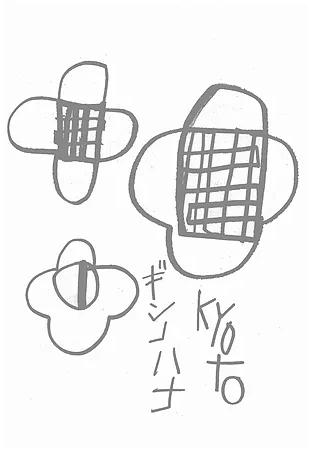 Matsubayashi MAKOTO Exhibition