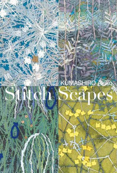 KUMASHIRO Akiko Exhibition