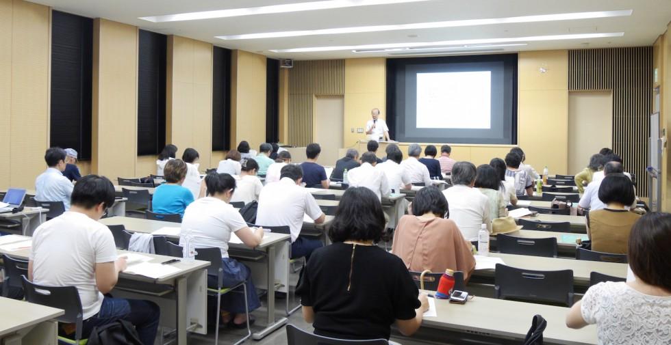 (日本語) 連続講座「文化芸術による共生社会実現のためのアーツマネジメント入門」第2回:概論+トーク「芸術実践と人権-マイノリティ、公平性、合意について」
