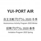 , YUI-PORT Open Recruitment Of Artists