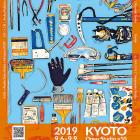 , 【協力事業】OPEN STUDIO×10 開催のお知らせ
