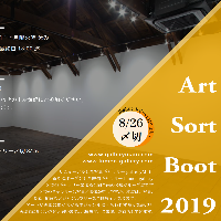 Art Sort Boot 2019
