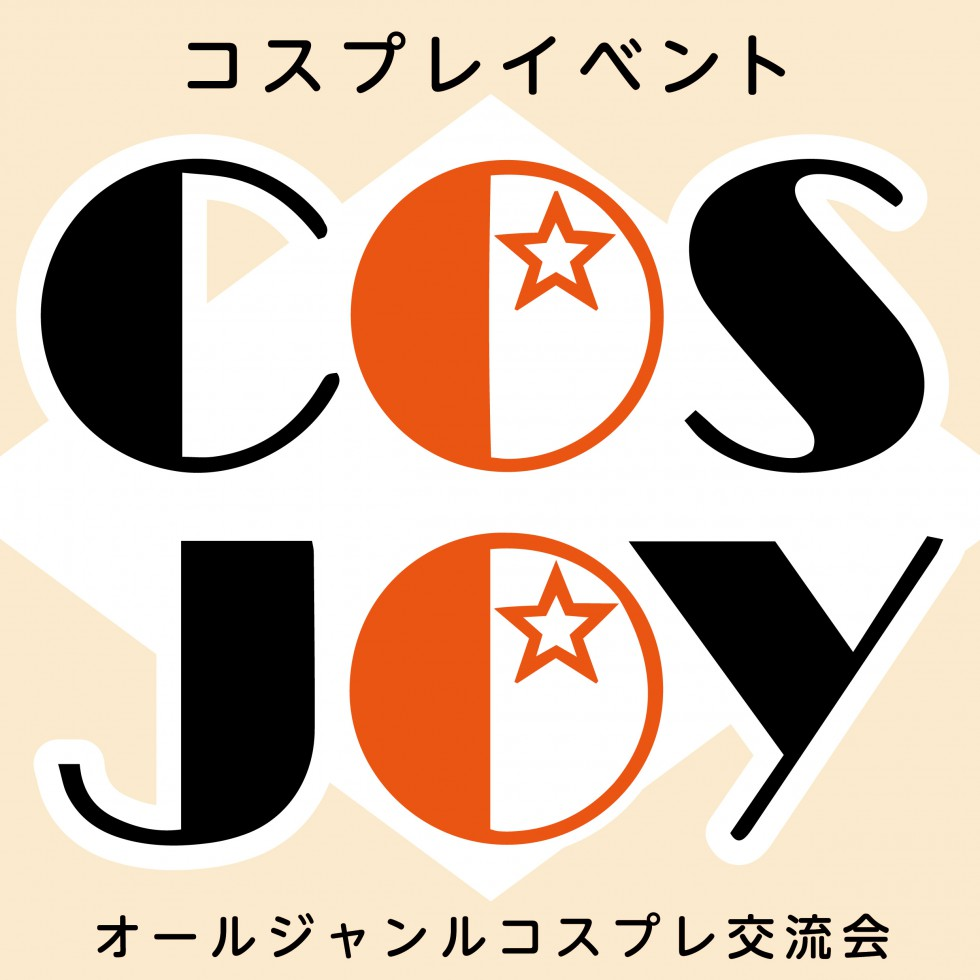 COSJOY