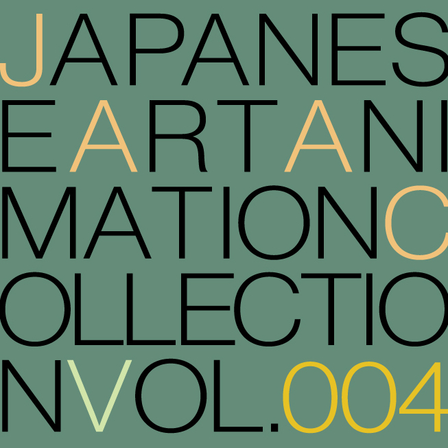 Japanese Art Animation Collection Vol.004