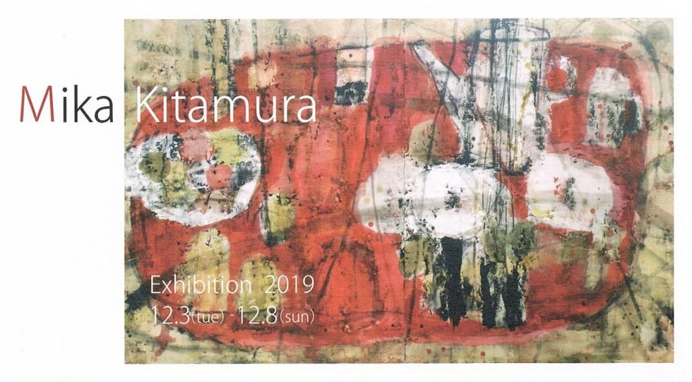 Kitamura Mika Exhibition