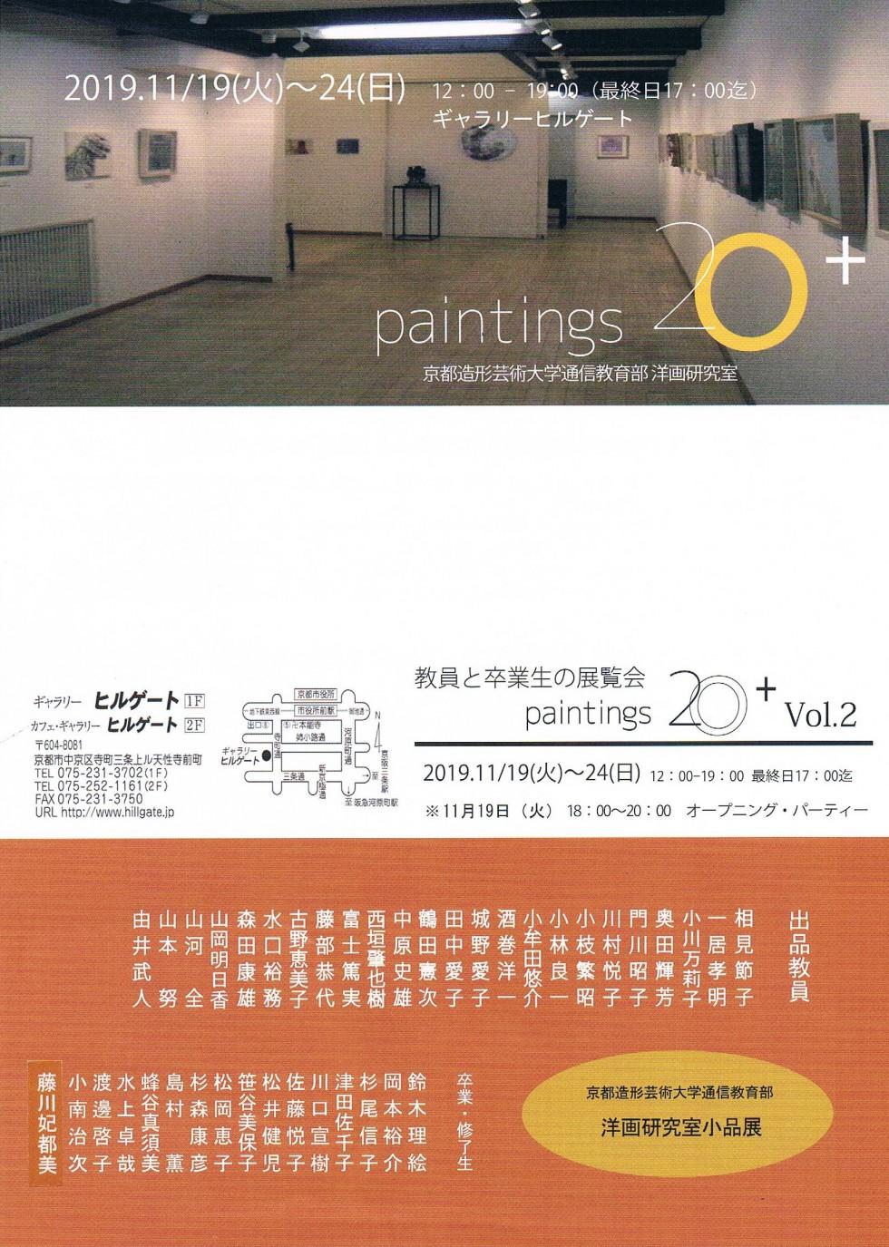 paintings20+