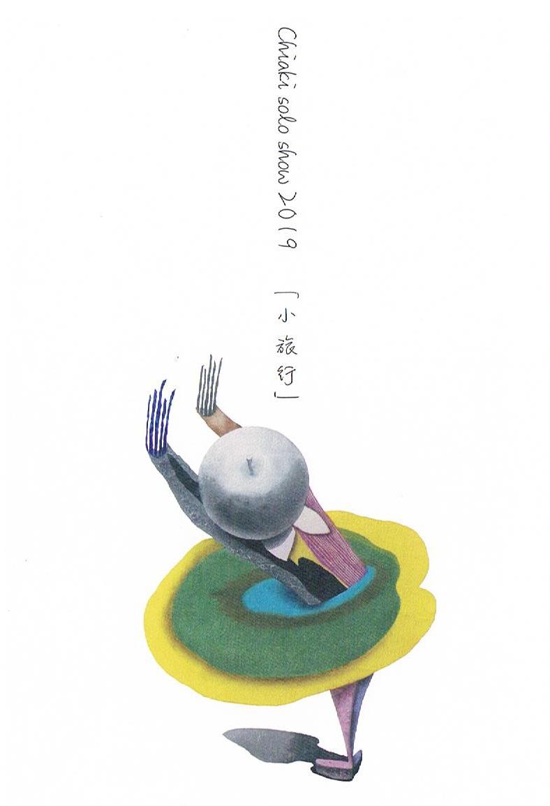 Chiaki Exhibition