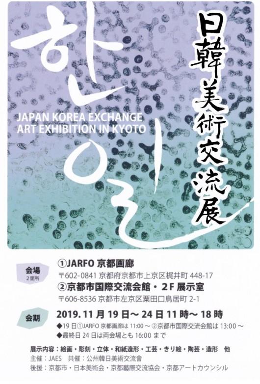 Jarfo_0000000332_1_1570084357635