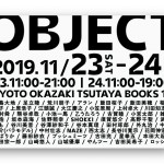 object_2