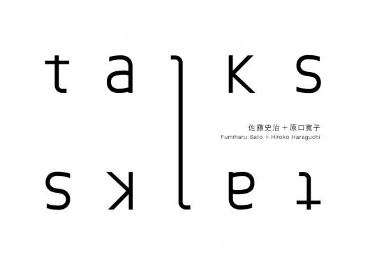 talks_02