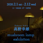 スクリーンショット 2019-12-24 19.40.34