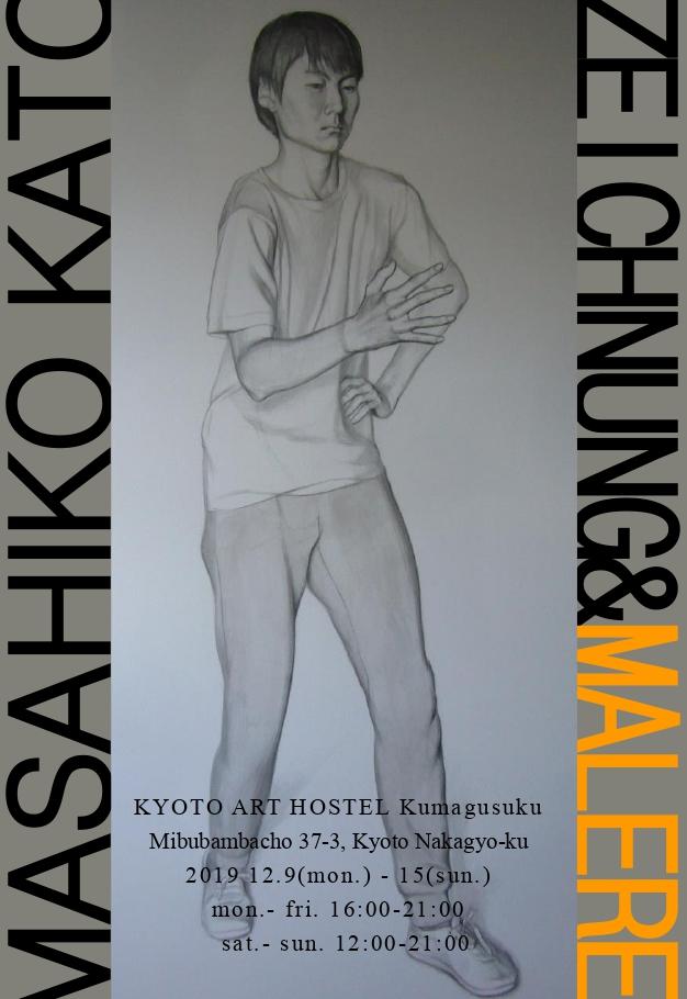 "MASAHIKO KATO ""Zeichnung&Malerei"""
