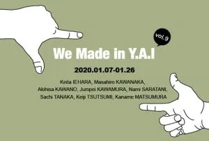 「We Made in Y.A.I  Vol.9」