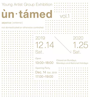 Young Artist Group Exhibition  untamed vol.1