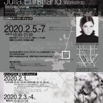 2020julia7.55-01