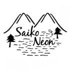 ", 2021 Open Call from Japanese Artist In Residence ""SAIKONEON"" nearby Mt.Fuji with opportunity to exhibit in Tokyo"