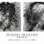 makino_hiroki_DM
