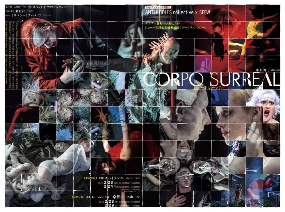 ANTIBODIES Collective × Sew Flunk Fury Wit『CORPO SURREAL』