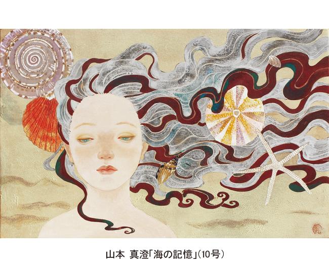 「京都 日本画新展」受賞者三人展 -山本 真澄 乾 榮里子 顧 洛水-
