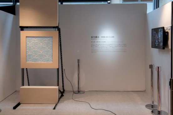 STEAM THINKING – Art to Create the Future– Challenge from Kyoto Art Competition: Start Up Exhibition