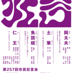 スクリーンショット 2020-02-18 19.31.05