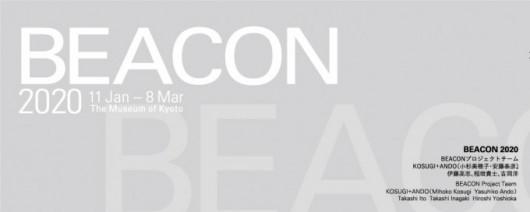 BEACON2020-680x272
