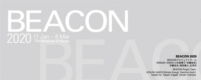 BEACON 2020