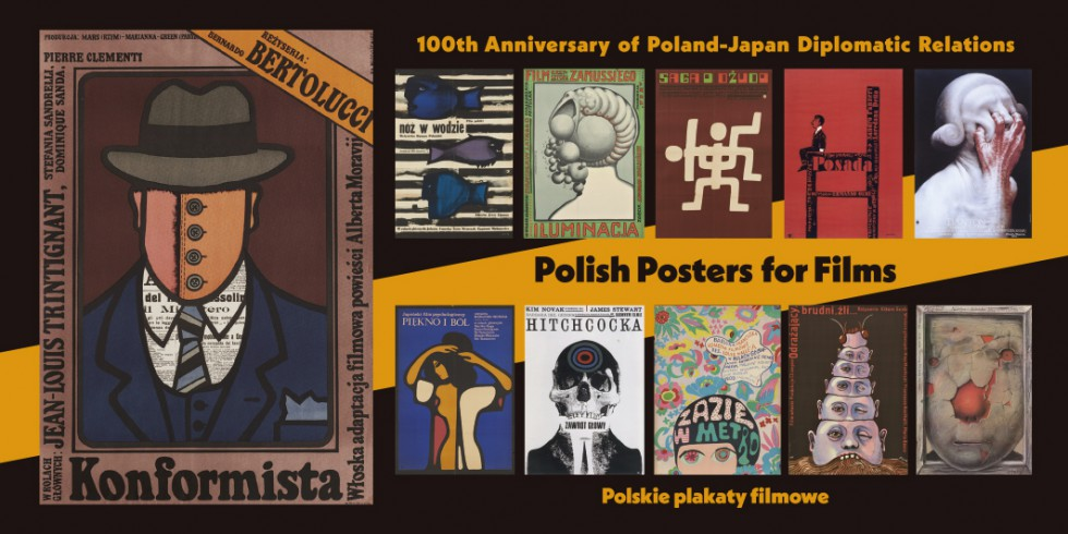 100th Anniversary of Poland-Japan Diplomatic Relations     Polish Posters for Films