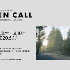 , Open Call_ TENRI ARTIST-IN-RESIDENCE in NARA 2020