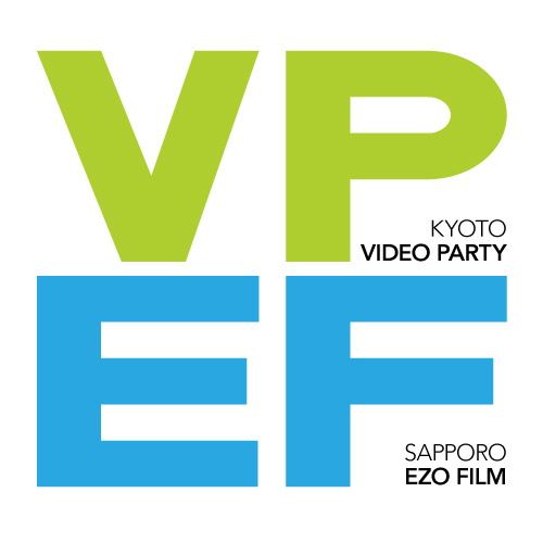 VIDEO PARTY x EZO FILM 交流上映展