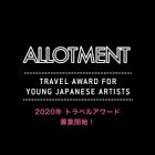 , Allotment Travel Award 2020