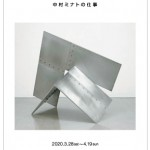 caj-中村ミナト-2020.3-hp