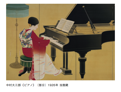 "The Kyoto City KYOCERA Museum of Art Inaugural Exhibition  ""250 Years of Kyoto Art Masterpieces"""
