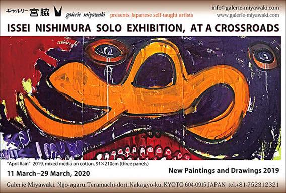 """""""AT A CROSSROADS"""" Issei Nishimura Exhibition"""