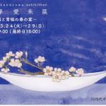 IMG_20200208_0001