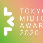 , TOKYO MIDTOWN AWARD
