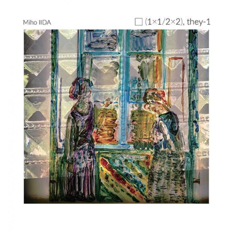 IIDA Miho「□(1×1/2×2), they-1」