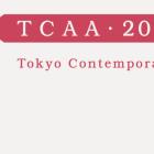 , Tokyo Contemporary Art Award 2021-2023