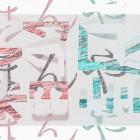 , ALLNIGHT HAPS 2020「翻訳するディスタンシング」