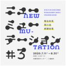 New Mutation #3 Kazuaki KIKUCHI, Gaku KUROKAWA, Anri YANASE