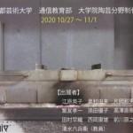 10.27-3F-450x309