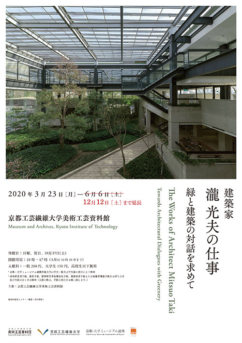 The Works of Architect Mitsuo Taki Towards Architectural Dialogues with Greenery