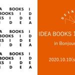IDEABOOKS2020-2