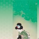 maiko-modan2020_banner-680x272