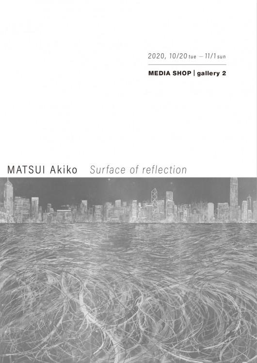 MATSUI_dm_005