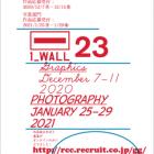 , (日本語) 第23回写真「1_WALL」集